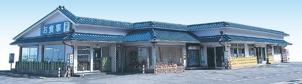 熱海 海鮮(海鮮料理 ... - r.gnavi.co.jp