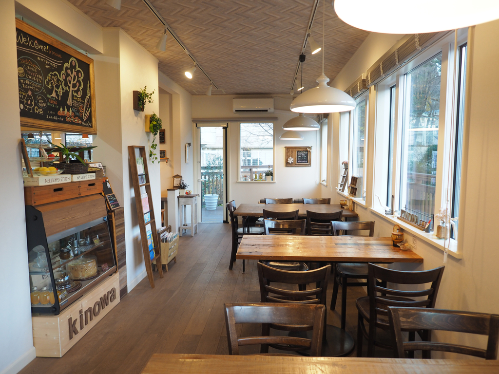 Vegetable Dining&Cafe KINOWA 季の環